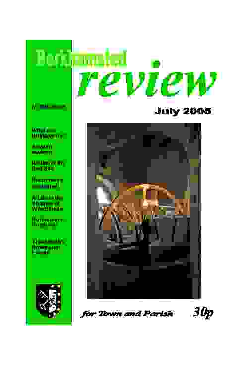 July 2005 cover